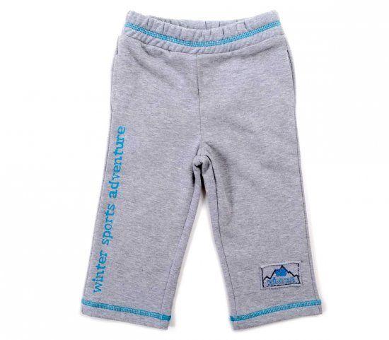 Штаны для мальчика с начесом (Размер: 92)