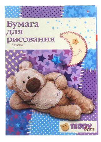 Папка с бумагой для рисования Ленивый Teddy