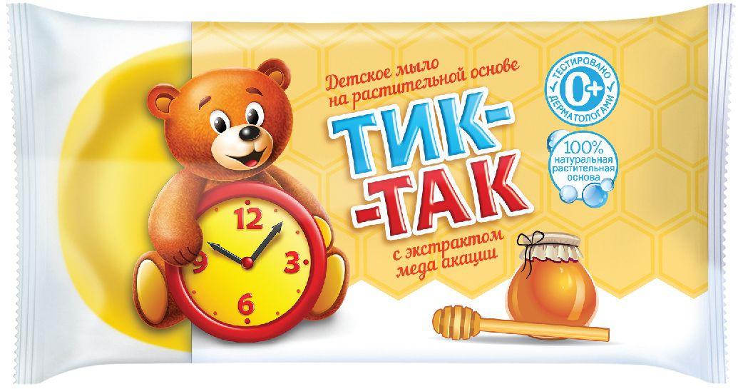 """Мыло детское """"ТИК-ТАК"""" с экстрактом мёда акации, 0+, 75гр"""