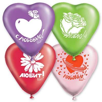 Набор шаров сердце, 4 штуки, Италия