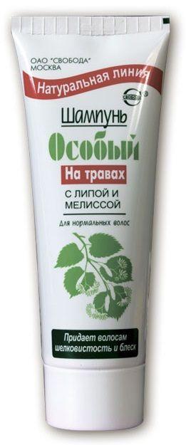 """Шампунь """"Особый на травах"""" с липой и мелиссой для нормальных волос, 76гр."""