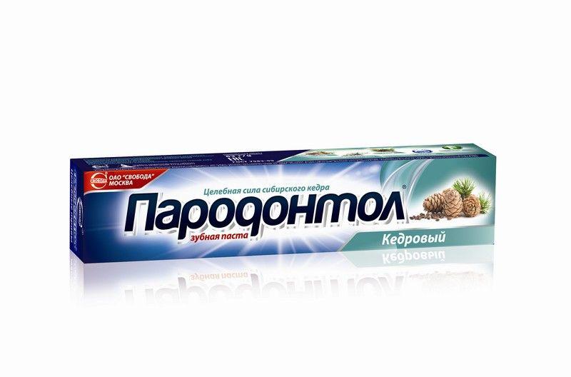 Зубная паста Пародонтол КЕДРОВЫЙ