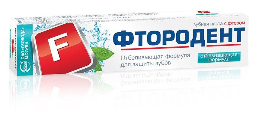 Зубная паста Фтородент Отбеливающая формула