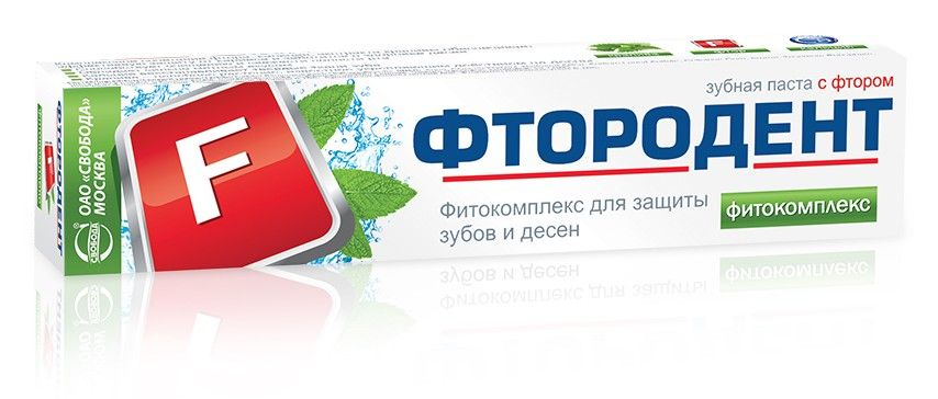 Зубная паста Фтородент Фитокомплекс