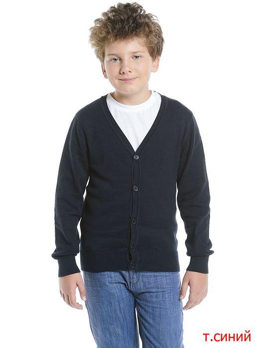 Кофта для мальчика Темно-синяя